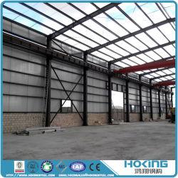 Melhor Preço da estrutura de aço desmontável da estrutura de aço de construção Construção