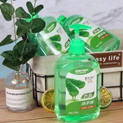 يد سائل الغسيل اليدوي المضاد للبكتيريا New Aloe Vera المضادة للبكتيريا المعتمدة من قبل الاتحاد الأوروبي يقضي الصابون على 99.9% من الجراثيم