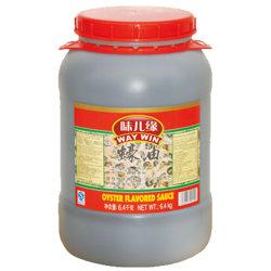 6.4Kg Aromatizado Molho de ostras de essência ou extracto de Oyster