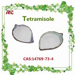 通関不要( ± ) - テトラミソール薬品 CAS 14769-73-4
