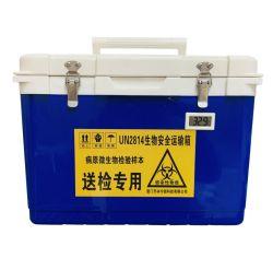 صندوق نقل السلامة البيولوجية التابع للقاح والدم 12 لتر