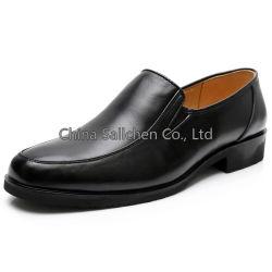 الرجال في إس كاوهايد لو يتصدر أحذية الأعمال