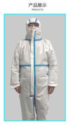 高品質の防護服の医学の衣類