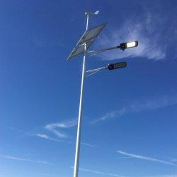 60W 100 Вт 150W для использования вне помещений солнечного ветра гибридный генератор индикатор освещения улиц