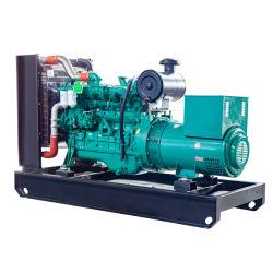 140KVA Diesel Generator Prix 110 Kw Groupe électrogène Diesel pour la vente générateur 110kw