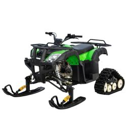 Nuovo Snowmobile 200cc di stile di alta qualità 2021