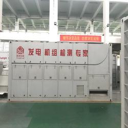 Hvの発電機テストのための電子力のテスト11kvの負荷バンク