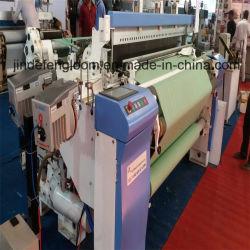 Zax9100 Doppeldüse Airjet Weaving Loom Machine mit elektronischer Zuführung