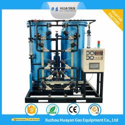 Hyo-25 компактный Psa кислородного оборудования для очистки оборудования разделения воздуха