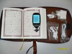 4 Go de mémoire islamique Coran Lire Pen /Coran Player. Coran Readerva ys-Q9000