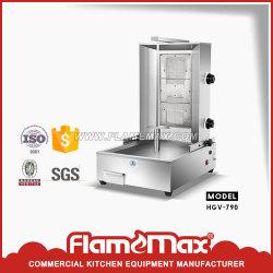 스테인리스 스틸 가스 Shawma Kebab Doner Machine with 2-Burner(HGV-790)