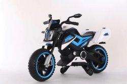 12V детей мотоциклов с питанием от батареи 3 колеса и 2 колеса поездка на велосипеде с аккумуляторной батареи