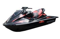 Сузуки двигатель 1300 cc 4 цикл на водных лыжах