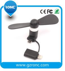 2 в 1 Mini USB вентилятор для iPhone и Android