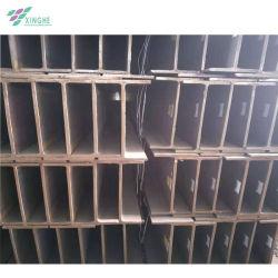 Горячий Перекатываться Q235B Q345b сталь H света цены на строительных отделочных материалов