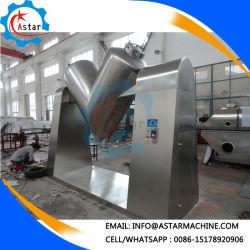 Китай на заводе в химической комбинирования операторов продажи машины форма медицины порошок оборудование электродвигателя смешения воздушных потоков