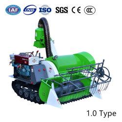 小型収穫機自動推進トラックもみ米のムギ力の収穫者