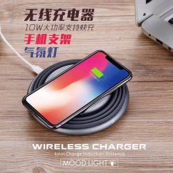 Nuevo cargador rápido inalámbrico de 10 W para el iPhone7/8/X/XS