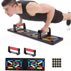 多機能プッシュアップブラケットホーム胸部折りたたみ式腹部を使用 アシスタンスボード