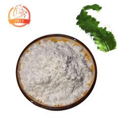 مواد خام تجميلية لاميناريا جابونيكا استخراج لامينارين 98% kelp Polysaccharide
