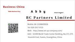 Китай Гуанчжоу о регистрации компании