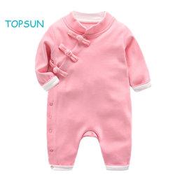 Bebé Jumpsuit de escalada de estilo chino Algodón niño recién nacido Primavera y Otoño prendas exteriores