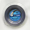 La calidad de Luxilon Big Banger Alu Power Kelist String de la marca de tenis del carrete 200m 660FT Accpet OEM