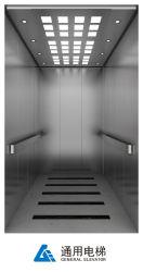 룸 기계 없는 병상 엘리베이터