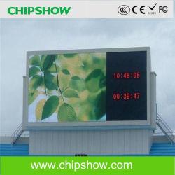 Chipshow Ap16 полноцветный светодиодный дисплей для большого спорта на открытом воздухе