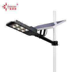 High Power 60 W 90 W 120 W 180 W 260 W Integrated Solar Street Illuminazione LED All in One lampada Garden Light IP 68 Impermeabile