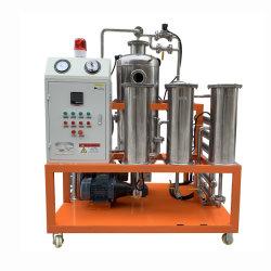 زيت الطهي المستخدم فلتر الزيت القابل لإطعام آلة تنقية الزيت الماكينة