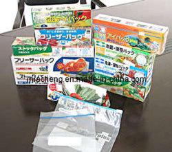 Sacchetto per sandwich in PP PE con imballaggio, FDA e SGS Report test alimentare