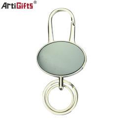 Diseño personalizado de cada uno de Moda Llaveros Llavero de metal