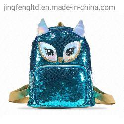 女の子のための個人化されたフクロウの方法青い輝いたスパンコールのバックパック袋