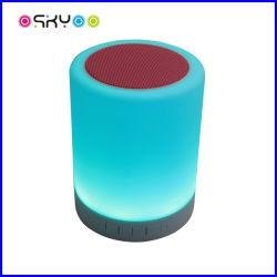 LEDの接触ランプの無線Bluetoothのスピーカースマートな音楽ライト