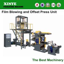 膨らんだフィルムの放出機械および印刷機械装置