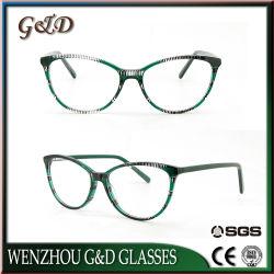 Estilo clássico Cat Eye Crystal Lady Mulheres Qualidade elevada por grosso de acetato de China estrutura óptica Óculos Boutique