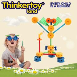플라스틱 교육 DIY 장난감 수수께끼 게임 구획