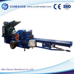 дробилка для древесных отходов Mulcher измельчитель /электрические /Стамп шлифовального станка