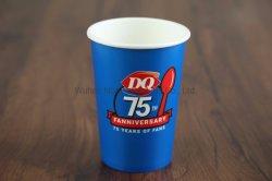 Одноразовые бумаги холодные напитки чашки для рекламы Sales Promotion