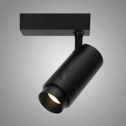 줌 가능 LED COB 트랙 라이트 10W 피스타 칩