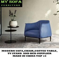 Дизайнер стран Северной Европы единого кожаный диван 1+2+3