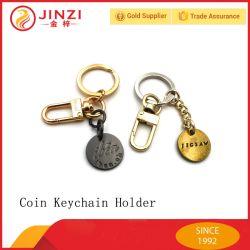 カスタム銘柄のロゴの金属の硬貨のホールダーKeychains