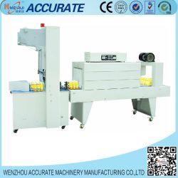 Máquina de acondicionamento automático e película PE máquina de embalagem retrátil