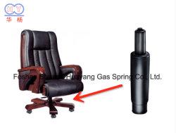 48mm Tratamento Qpq amortecedor a gás para todas as cadeiras