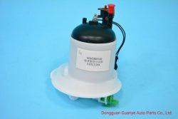 Filtre à carburant en plastique pour Land Rover (OEM : WGC500140) S3