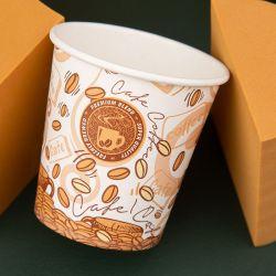 Biodegradable, Una sola pared, vaso de papel fabricado en China