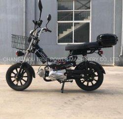 50cc/70cc/110cc小型モーターバイクガソリンスクーター