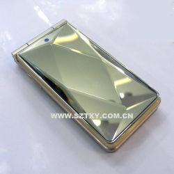 FM Double Cartes SIM D686 Golden MP3 MP4 Téléphone cellulaire