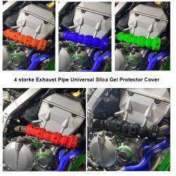 오토바이 수정 부품 장식 4 행정 배기 파이프 범용 실리콘 보호용 커버, 열절연 방지 모토크로스 부품